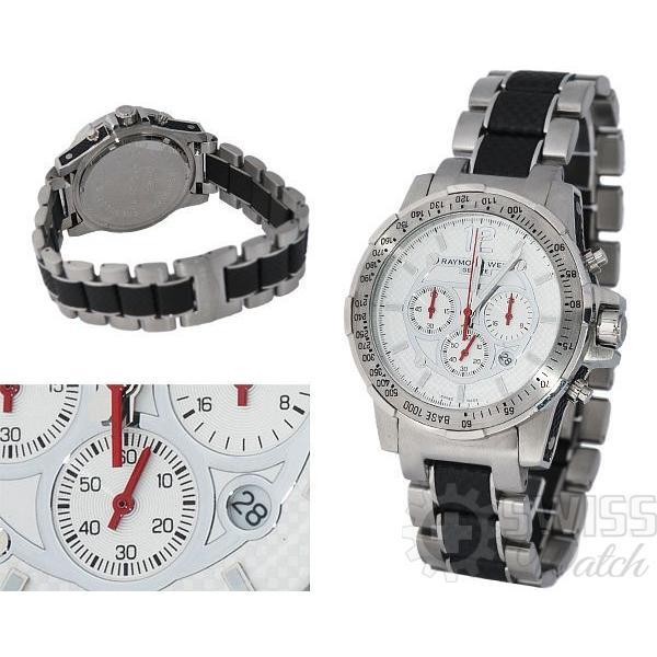 Часы  Raymond Wei lNabucco №M3922-1