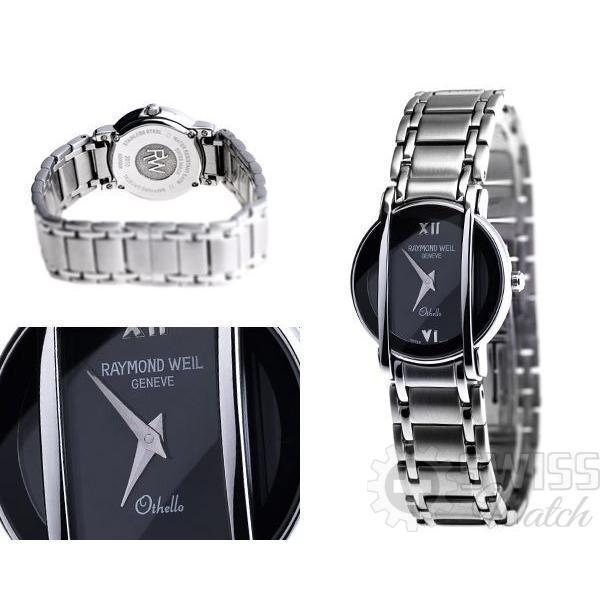 Часы  Raymond Weil Othello №M1956
