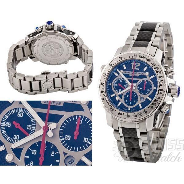 Часы  Raymond Wei lNabucco №M3765