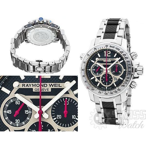 Часы  Raymond Wei lNabucco №MX1351