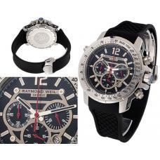 Часы  Raymond Wei lNabucco №N2537