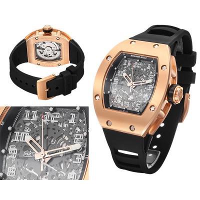 Часы  Richard Mille Модель №MX3297
