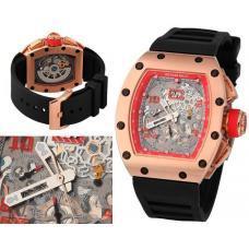Часы  Richard MilleRM 008-V2 №MX0872