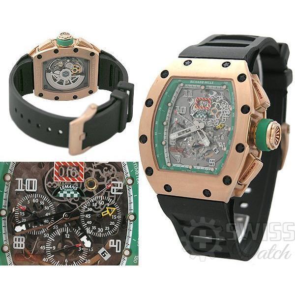 Часы  Richard MilleLemans №N0243