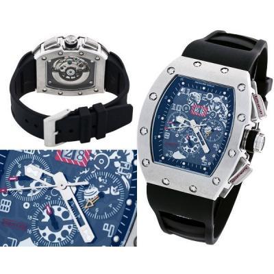 Часы  Richard Mille №MX2407