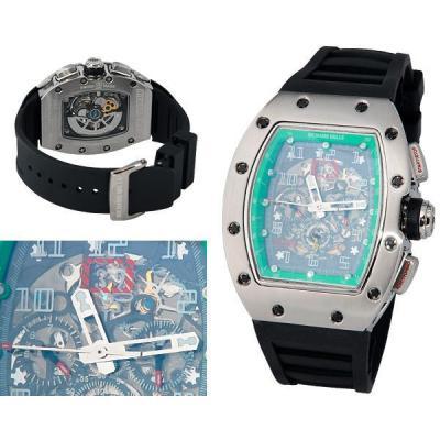 Часы  Richard MilleRM 008-V2 №MX0377