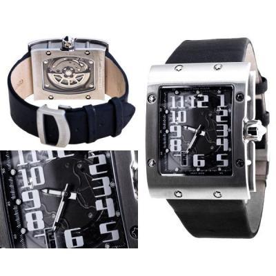 Часы  Richard Mille №MX0901
