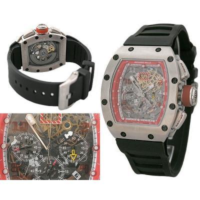 Часы  Richard Mille №N0244