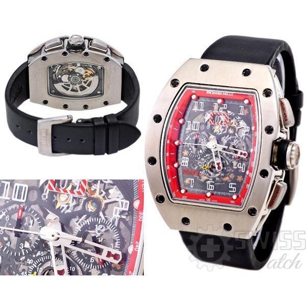 Часы  Richard Mille №MX0914