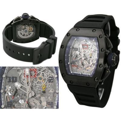 Часы  Richard Mille №N0241