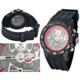 Часы  Richard Mille №N0250