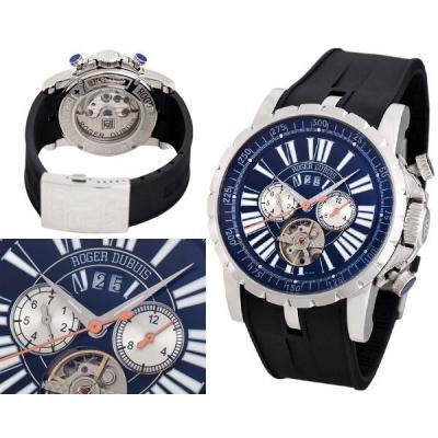 Часы  Roger Dubuis Chronoexcel №MX1567