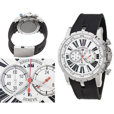 Часы  Roger Dubuis Chronoexcel №MX1361