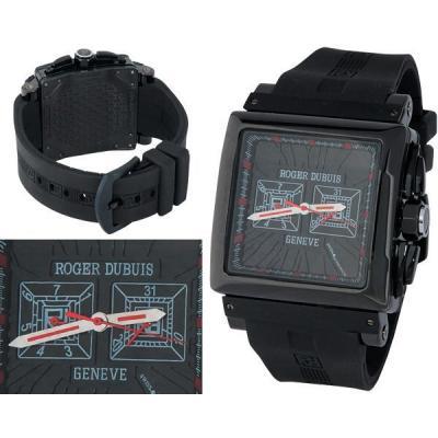 Часы  Roger Dubuis №N0698