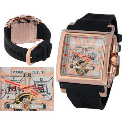 Часы  Roger Dubuis №N0636