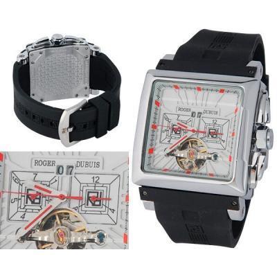 Часы  Roger Dubuis №N0637