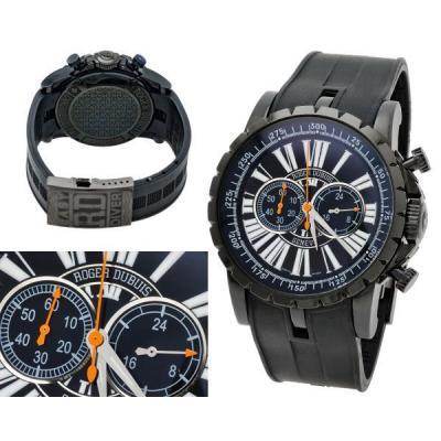 Часы  Roger Dubuis Chronoexcel №MX1109