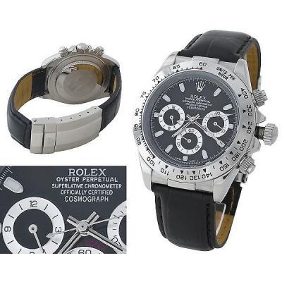 Часы  RolexCosmograph Daytona №C1556