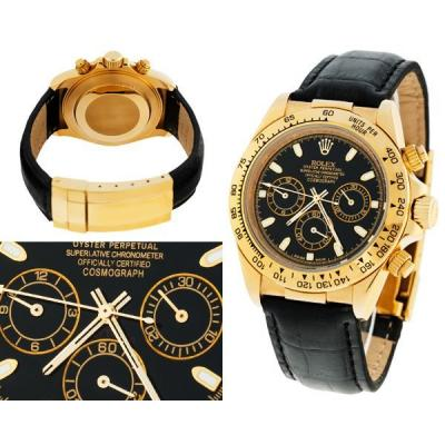 Часы  Rolex Daytona №N1983