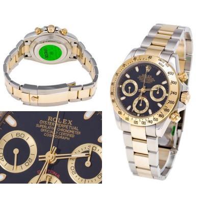 Часы  Rolex Daytona №M2646