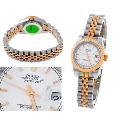 Часы  Rolex Datejust №MX0965