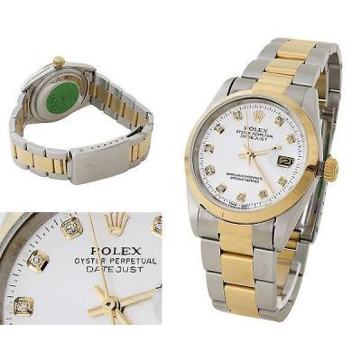 Часы  Rolex Datejust №C1748