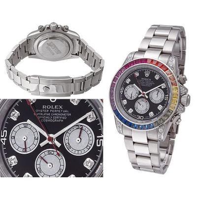 Часы  Rolex Daytona №MX2929