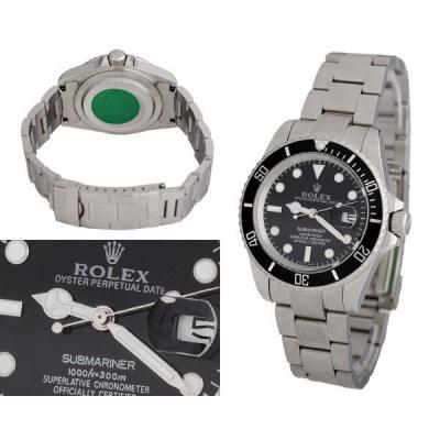Годинник Rolex Submariner №M4265