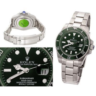 Годинник Rolex Submariner №MX3124