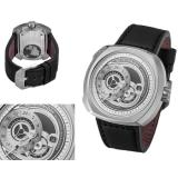 Часы Sevenfriday Модель MX3463