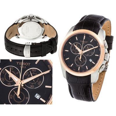 Часы  Tissot T-Trend №MX2869