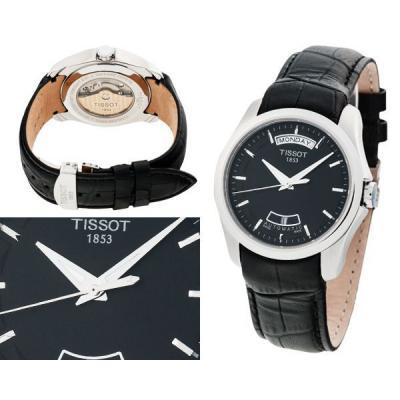 Часы  Tissot T-Trend №MX2340