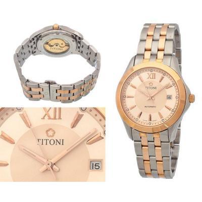 Годинник TITONI №N1393