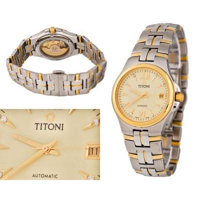 Годинник TITONI №N1379