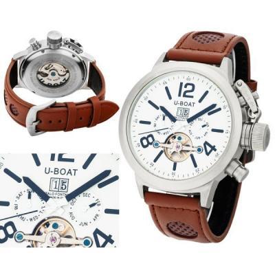 Часы  U-BOAT Classico №MX2123