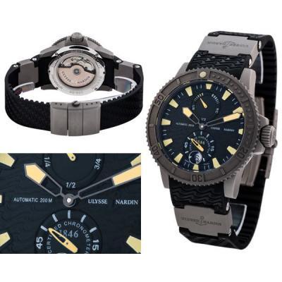 Годинник Ulysse Nardin Marine Collection Maxi Marine Diver №N2015