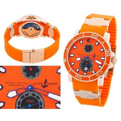 Годинник Ulysse Nardin Marine Collection №N2257