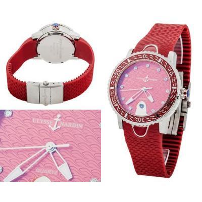 Часы  Ulysse Nardin Marine Collection №N1729