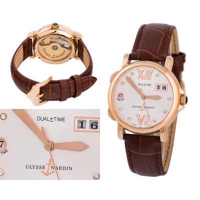 Часы  Ulysse Nardin Dual Time Ladies №MX1197