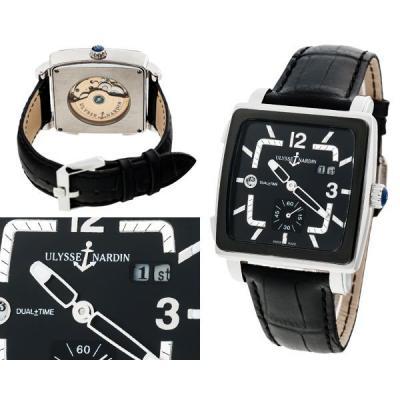 Часы  Ulysse Nardin Dual Time №MX2339