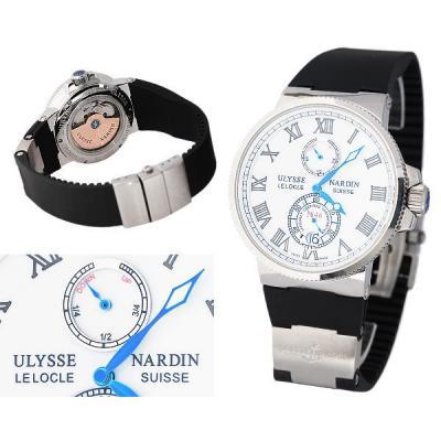 Годинник Ulysse Nardin Marine Collection №M4620