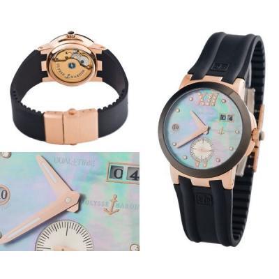 Часы  Ulysse Nardin Dual Time №MX1462