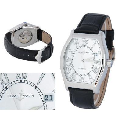 Часы  Ulysse Nardin №N0039