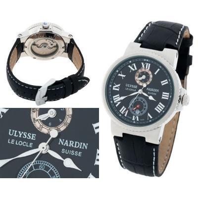 Часы  Ulysse Nardin Marine Collection №MX2590