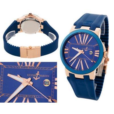 Часы  Ulysse Nardin №MX2416