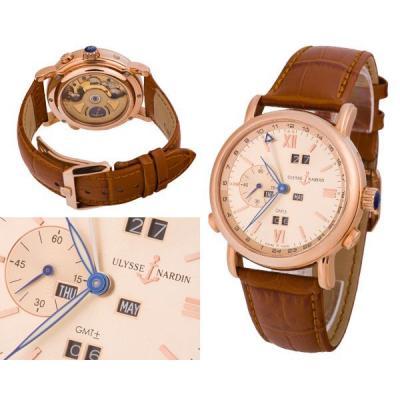 Часы  Ulysse Nardin Perpetual Calendars №N1557