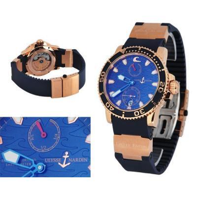 Годинник Ulysse NardinMaxi Marine Diver Limited Edition №M4662