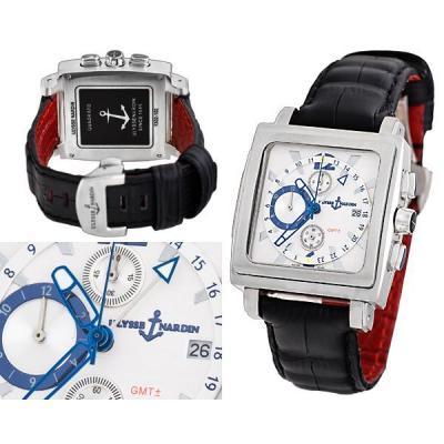 Часы  Ulysse NardinPerpetual Calendars №MX1552
