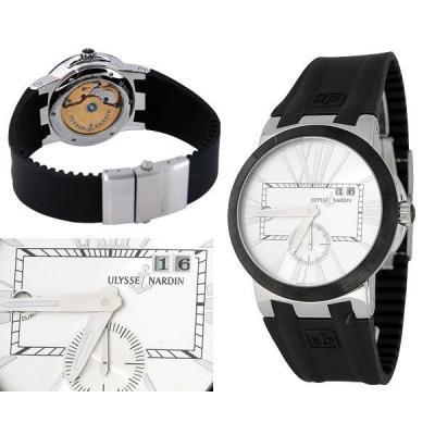 Годинник Ulysse Nardin Dual Time №MX0270