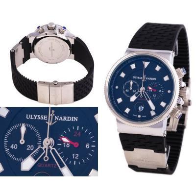Часы  Ulysse Nardin Marine Collection №N0850